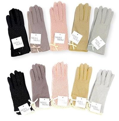 găng tay chống nắng nhật bản