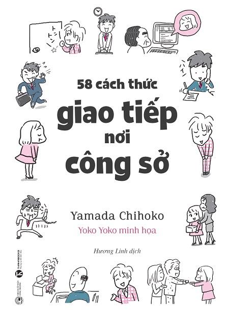 Sách 58 Cách Thức Giao Tiếp Nơi Công Sở