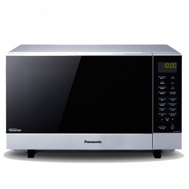 Lò vi sóng có nướng Panasonic NN-GF574MYUE