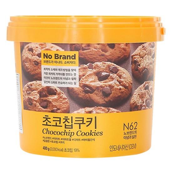 Bánh Quy Chocochip No Brand