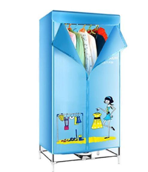 Đánh giá tủ sấy quần áo