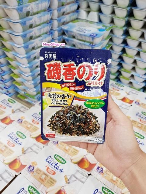 Gia vị rắc cơm Marumiya