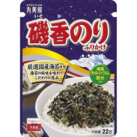 Gia vị rắc cơm rong biển MARUMIRA