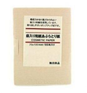 Giấy thấm dầu Muji Facial Blotting Paper