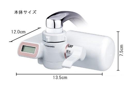 máy lọc nước tại vòi 5