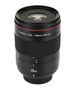 Ống kính macro Nikon