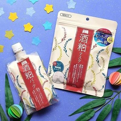 Mặt nạ trị mụn cho da sake của Nhật