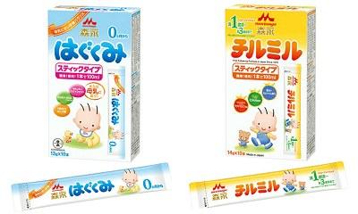sữa cho trẻ sơ sinh 10