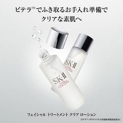 Nước hoa hồng Nhật 5