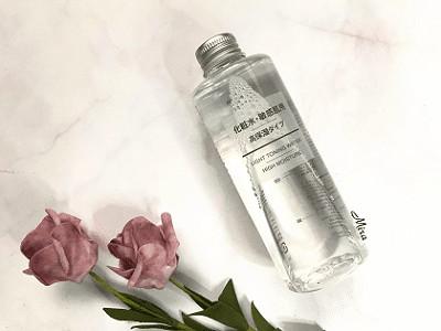 nước hoa hồng muji 5