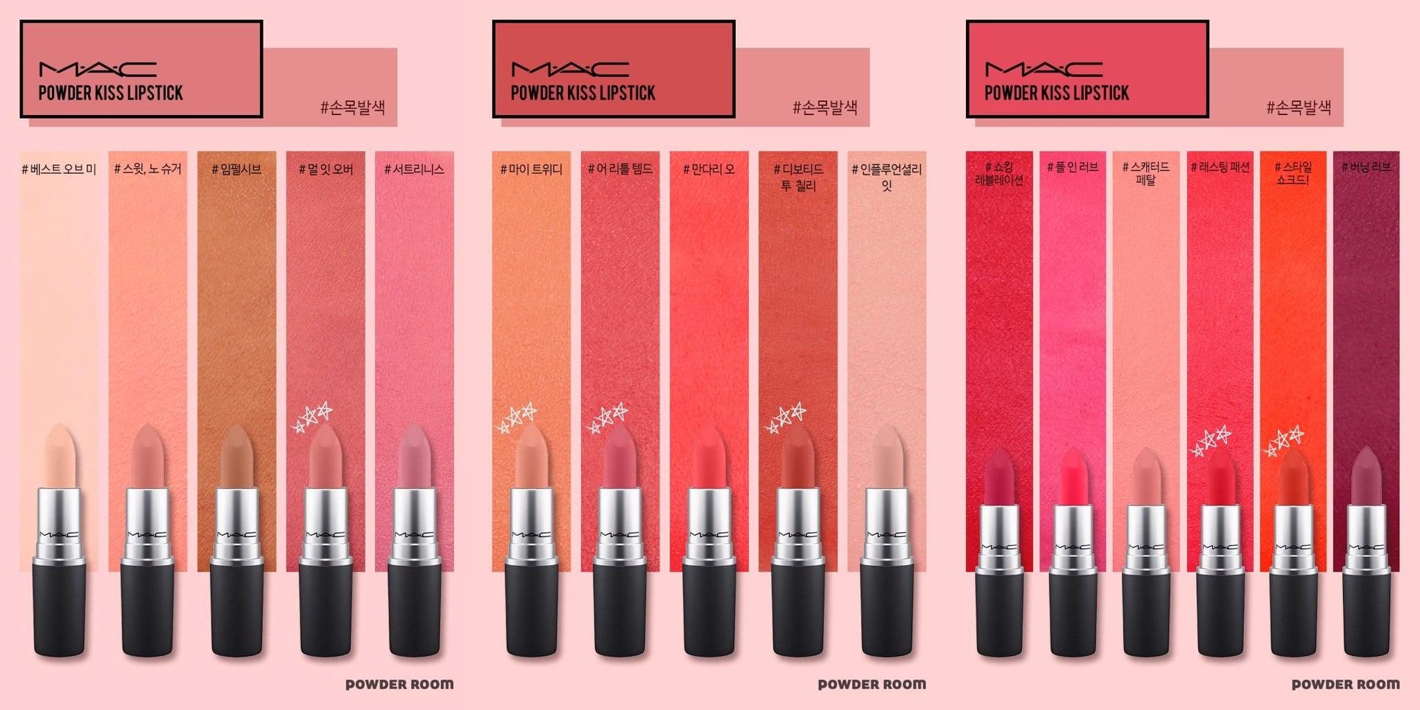 Son môi MAC Powder Kiss Lipstick