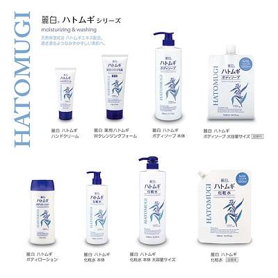 Sữa rửa mặt Hatomugi 1