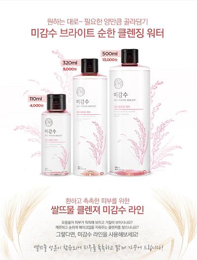 Nước tẩy trang Hàn Quốc The Face Shop