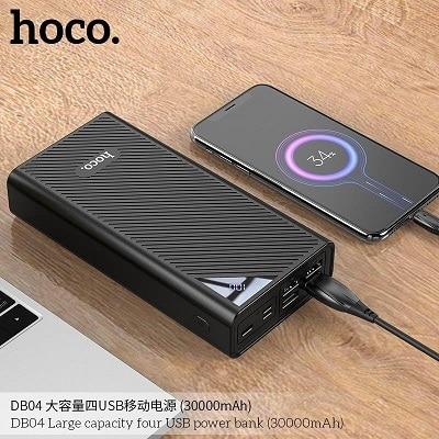 sạc dự phòng Hoco