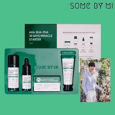 serum-some-by-mi-1