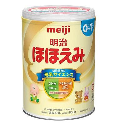 Sữa Nhật